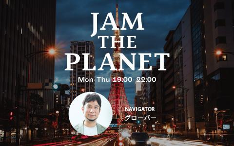 JAM THE PLANET