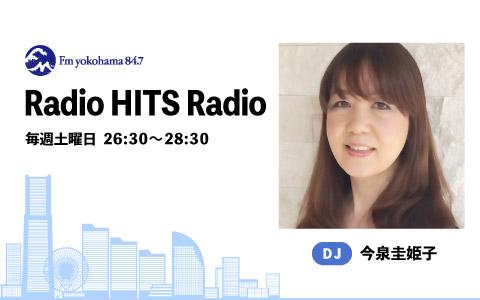 Radio HITS Radio