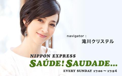 NIPPON EXPRESS SAUDE! SAUDADE…