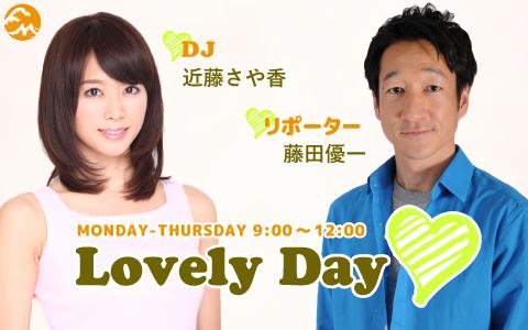 Lovely Day♡