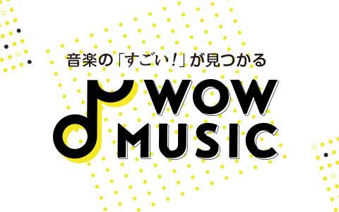 WOW MUSIC