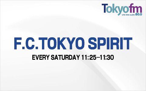 F.C.TOKYO SPIRIT