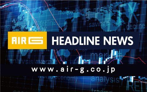 AIR-G'ヘッドラインニュース