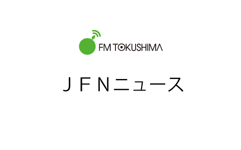 JFNニュース