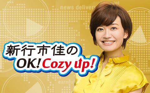 飯田浩司のOK! Cozy up! Part1