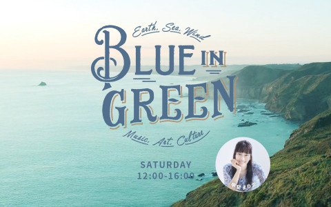 BLUE IN GREEN(PART1)