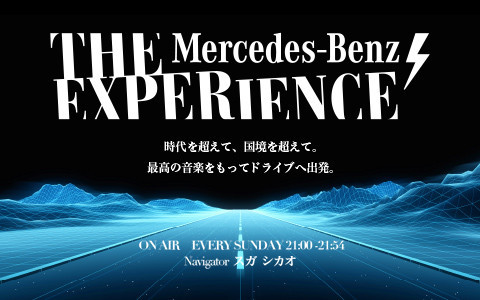 Mercedes-Benz THE EXPERIENCE