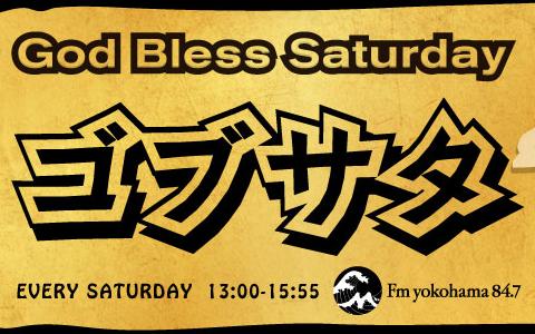 God Bless Saturday