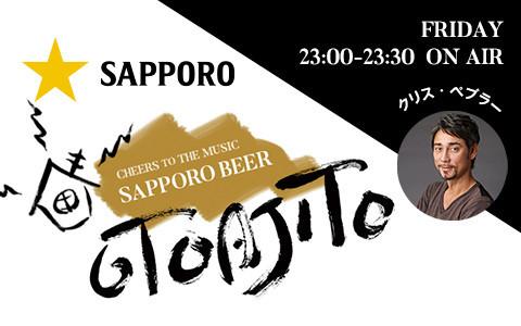 SAPPORO BEER OTOAJITO