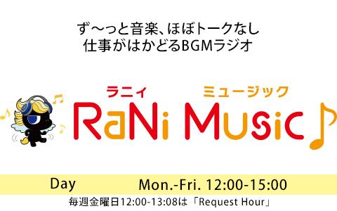 RaNi Music♪Day