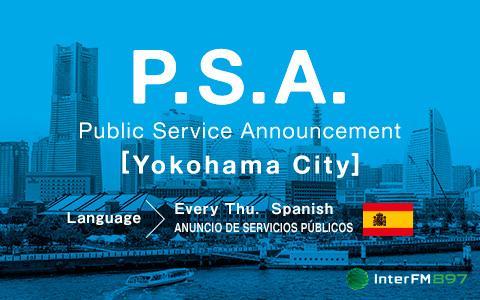 Public Service Announcement - 横浜市 (Spanish)