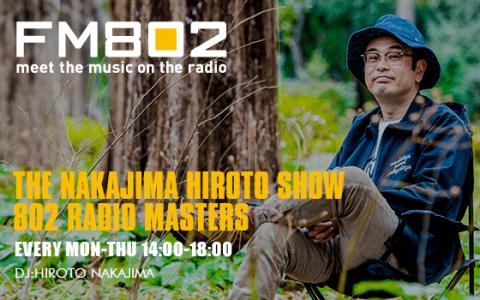 THE NAKAJIMA HIROTO SHOW 802 RADIO MASTERS(16時台)