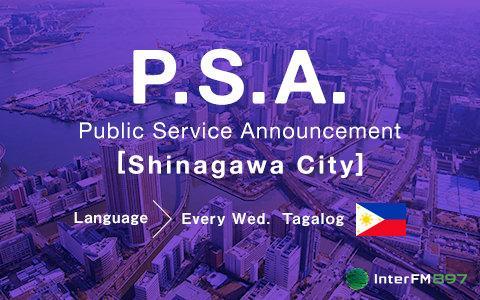 Shinagawa Info. (Tagalog)
