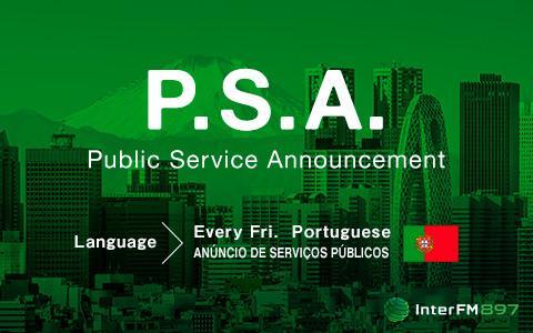 Public Service Announcement (Portuguese)