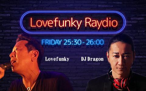 Lovefunky Raydio