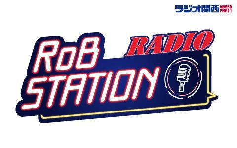 RoB STATION RADIO