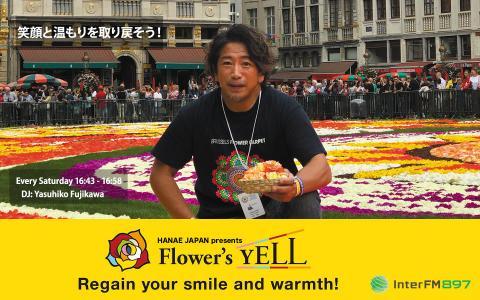 HANAE JAPAN presents Flower's YELL