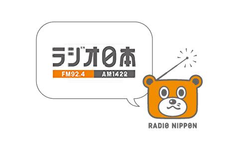 ラジオ日本パワーチューン