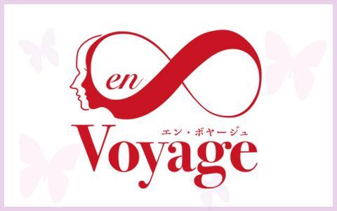 en  ∞  Voyage
