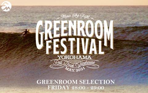 GREEROOM SELECTION