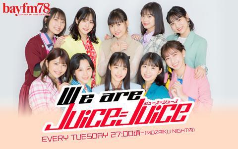 We are Juice=Juice