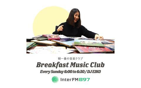 Breakfast Music Club