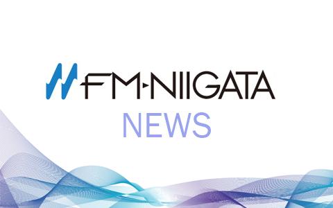FM NIIGATA NEWS