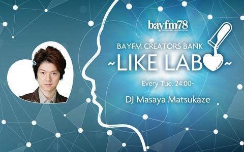 BAYFM CREATORS BANK~LIKE LABO~
