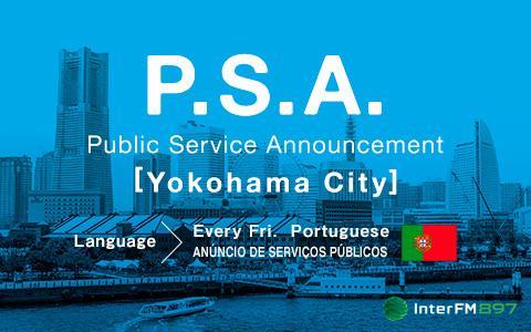 Public Service Announcement - 横浜市 (Portuguese)