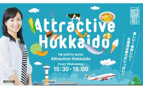 Attractive Hokkaido