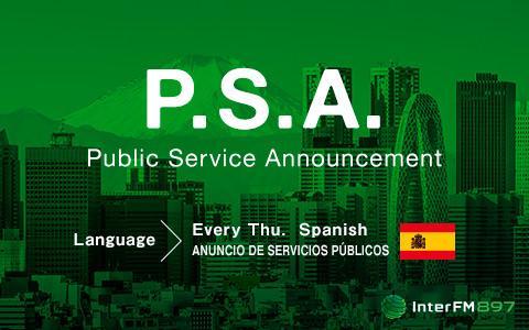 Public Service Announcement (Spanish)