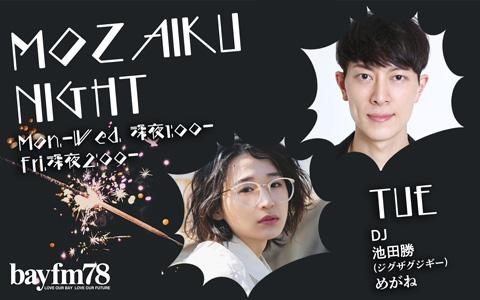 MOZAIKU NIGHT(2)