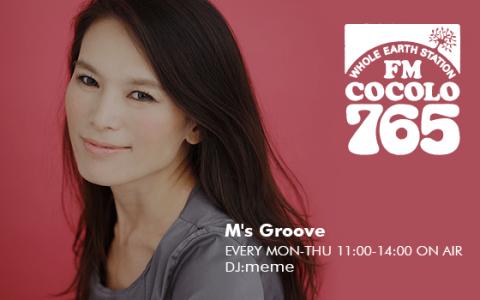 M's Groove(13時台)