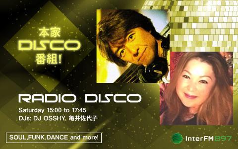 RADIO DISCO, Part 4