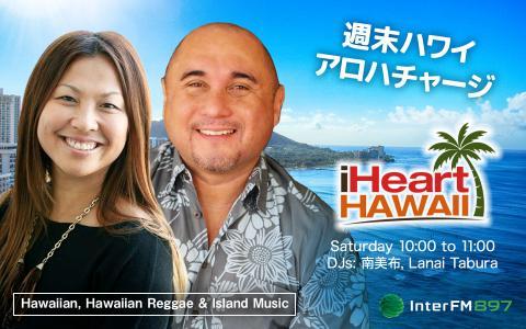 iHeart Hawaii