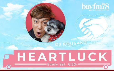 HEARTLUCK
