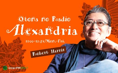 Otona no Radio Alexandria Pt 1