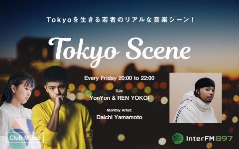 TOKYO SCENE, Hour 1