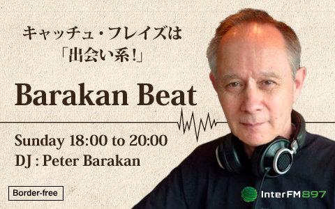 Barakan Beat