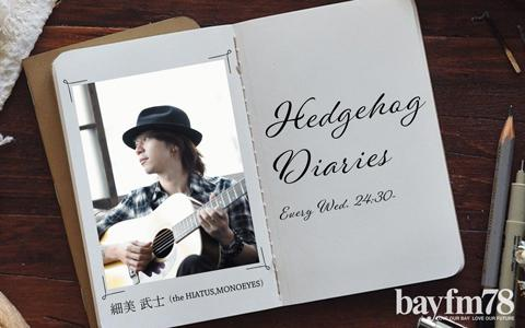 Hedgehog Diaries