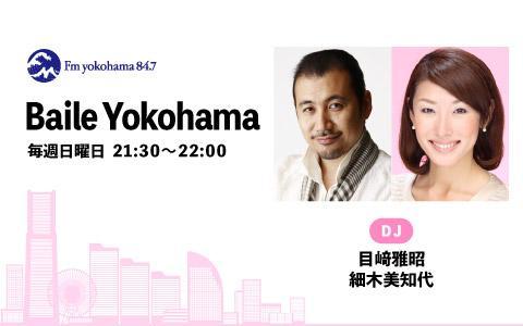 Baile Yokohama