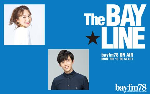 The BAY☆LINE