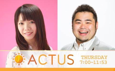ACTUS(7:00~9:00)