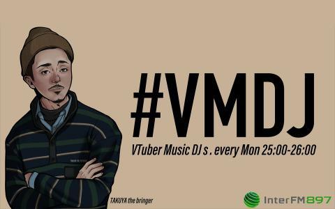 #VMDJ (VTuber music DJ's)