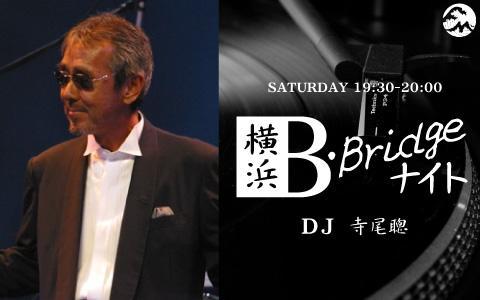 横浜B・Bridgeナイト