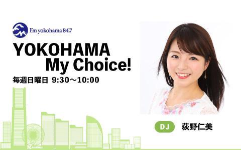 YOKOHAMA My Choice!