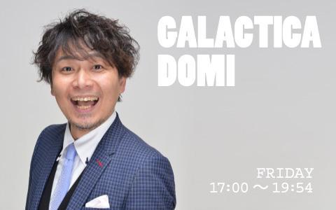 GALACTICA DOMI(17:00~18:45)