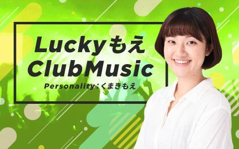 LuckyもえClubMusic