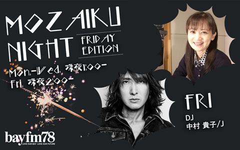 MOZAIKU NIGHT~FRIDAY EDITION