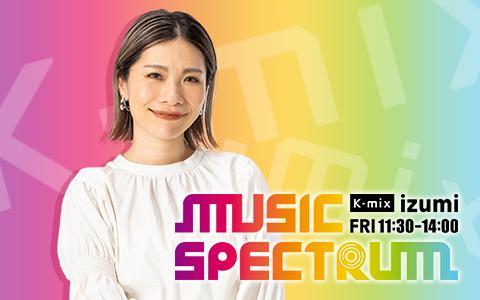 K-mix MUSIC SPECTRUM